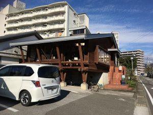 シエルホーム 不動産屋の休日 コーヒーハウス岡田 外観写真
