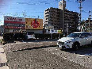 シエルホーム 不動産屋の休日 コーヒーハウス岡田 駐車場