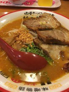 シエルホーム 北海道百年味噌 味噌漬け炙りチャーシュー麺 麺屋・國丸土佐道路店