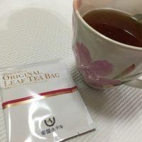 帝国ホテル 紅茶Tバッグ シエルホーム 体調不良 セントくん